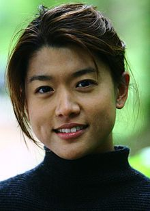 Grace Park Google Image Result for http://upload.wikimedia.org/wikipedia/commons/thumb/e/e6/Grace_Park_18113317.jpg/220px-Grace_Park_18113317.jpg