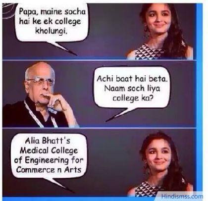 Alia Bhatt Jokes In Hindi Hindi Comments Jokes Funny Jokes