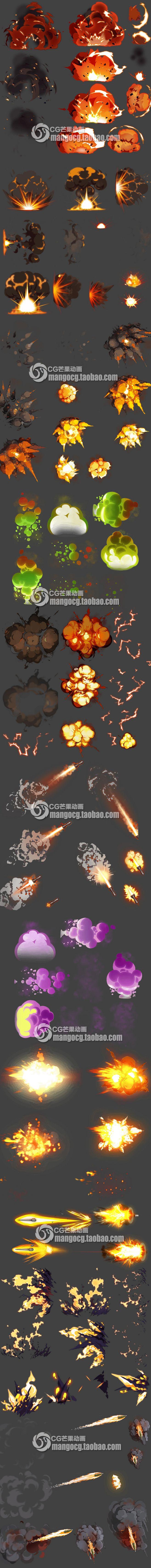 游戏美术资源 Q版手游 爆炸烟雾导弹技能...