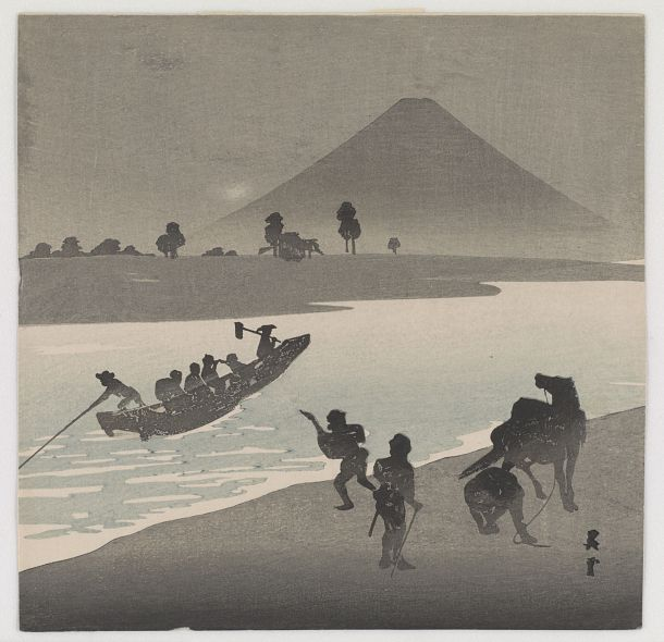 Ferry and Mount Fuji | Yamamoto Shoun | Japan | Woodblock print | Early 20th century | Showa era | Freer and Sackler | S2003.8.3356