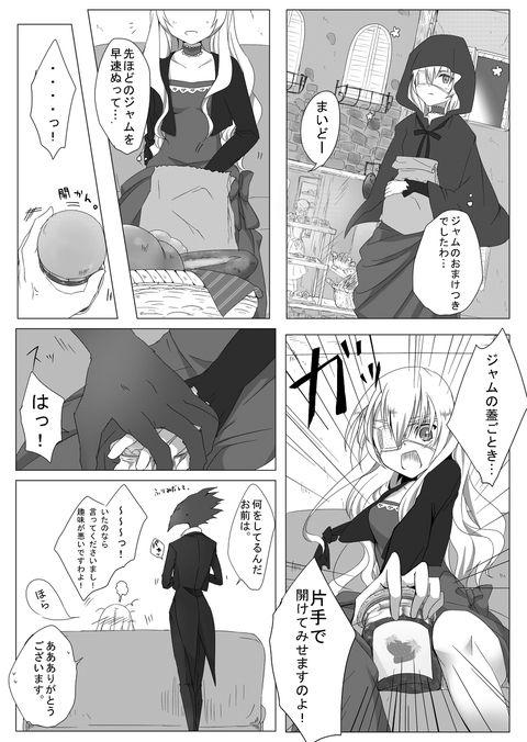 ニコニコのキヨさん実況で知ったんですが本当にアニメ化希望したいくらいキャラが素敵。 ついカロンとノエルのやり取りに萌える。 そして両腕ないときトイレはどうしてたんだ…!っていう謎。 ゲームは