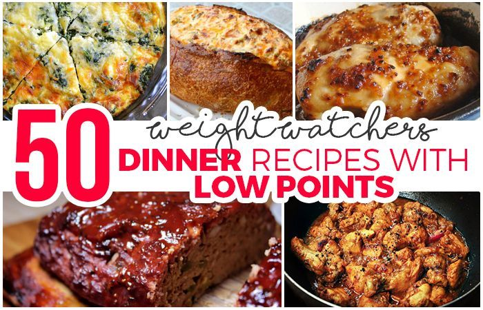 If you're looking for Weight Watchers recipes that will fill you up and satisfy your family, we've got you covered. These dinner recipes for Weight Watchers are packed with flavor and have low Weight Watchers points