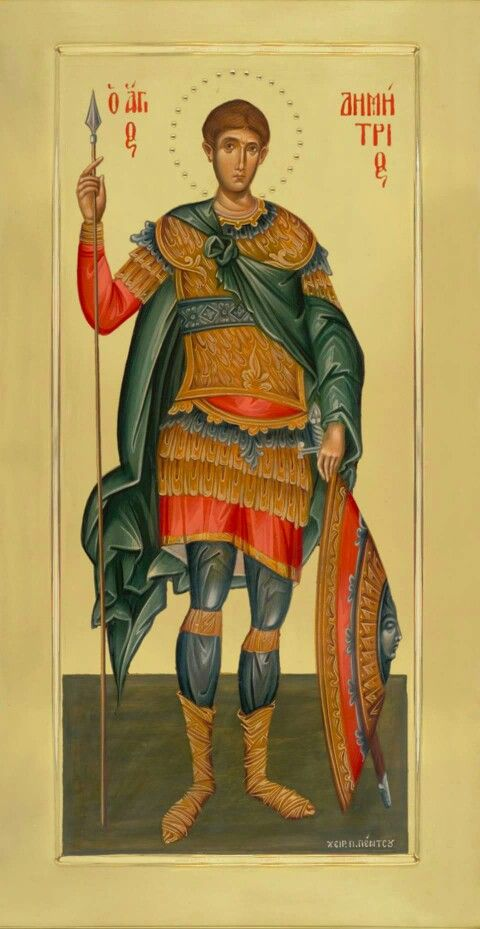 St. Demetrius (born in Thessalonike or Sirmium in 270 - 304) patron saint of Thessalonike and martyr of the Church. His miracles have been recorded over the centuries, most recently in 1912, when his appearance at the ancient walls of the city spurred on the Royal Greek Army to liberate the metropolis.