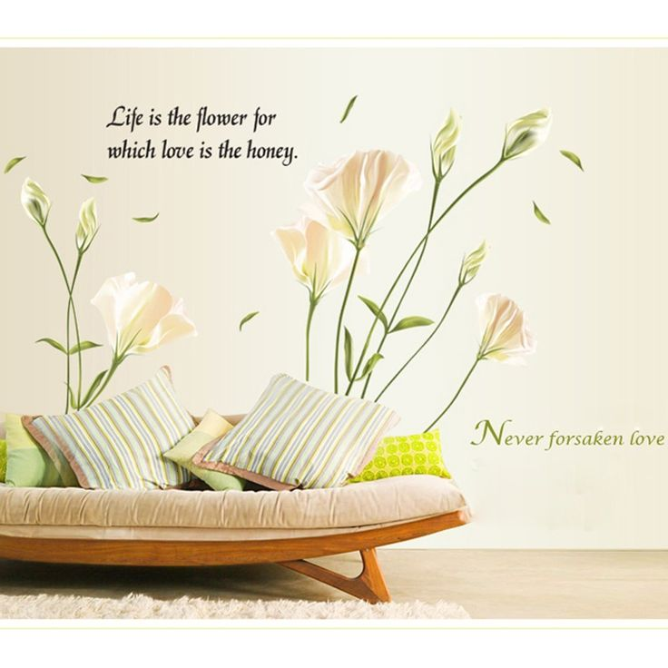 Lilies Removable Wall Stickers