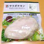 サラダチキンダイエットの効果と方法、レシピを徹底解説!