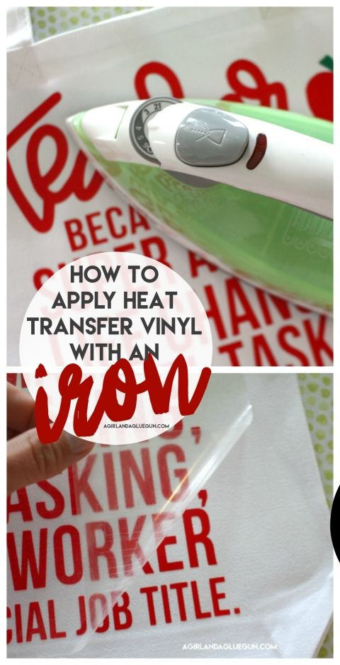 One common thing I hear is that people think you HAVE to have a heat press when using heat transfer vinyl! LIES! I don't even have a heat press. (they are super awesome and make quick work if you are doing this professionally!) BUT you can totally use an iron! I do! There is some …