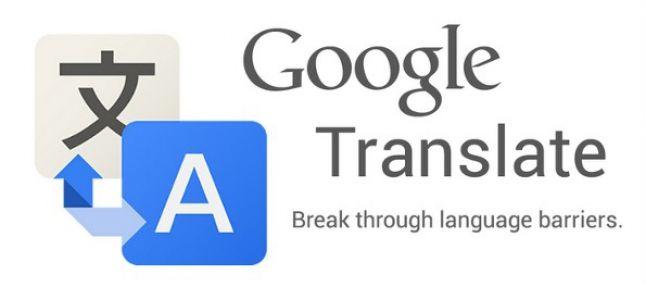 Google new version of Google Translate