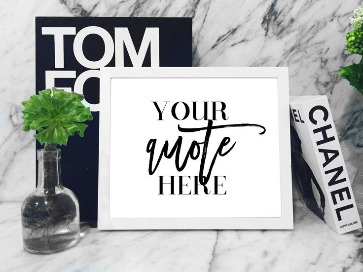 Custom Quote Poster Print Personalised Poster Printable