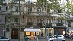 Photo de Crèmerie, Paris 7e arrondissement, PA00088682