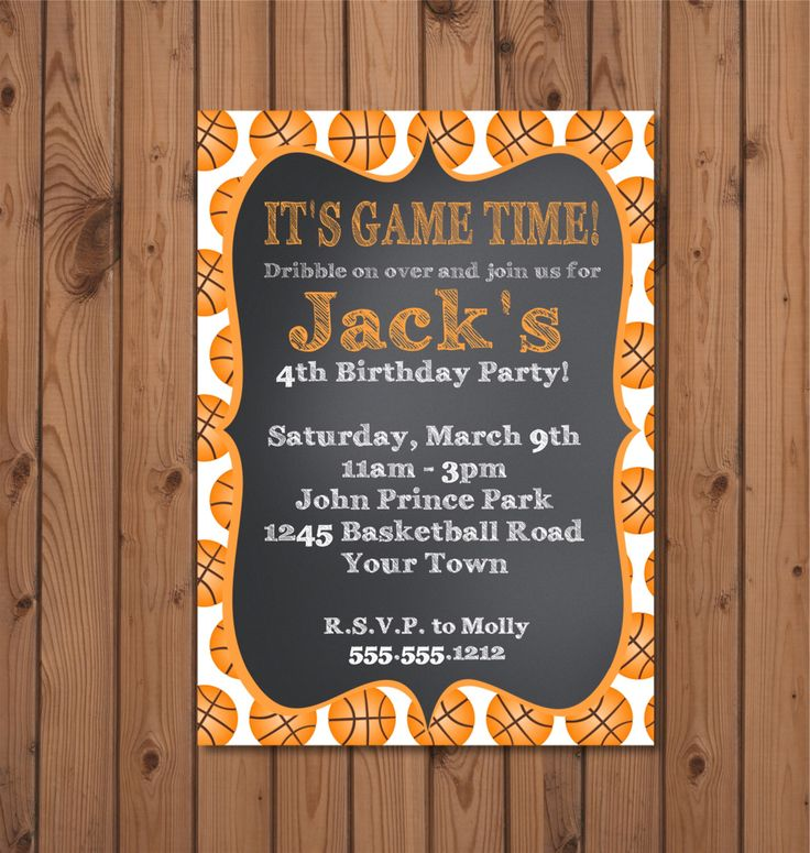 Basketball Birthday Party Invitation - Digital File - You Print by StudioBParties on Etsy https://www.etsy.com/listing/244553796/basketball-birthday-party-invitation