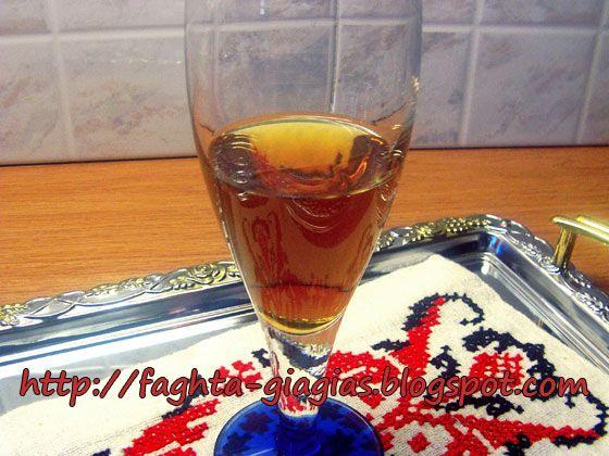Λικέρ Πορτοκάλι - Γαρύφαλλο ⇒ από «Τα φαγητά της γιαγιάς»