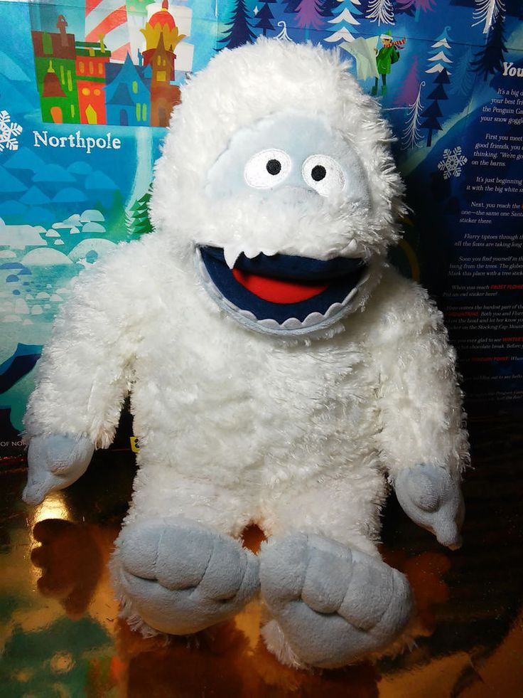 17 best images about bumble ing around on pinterest for Abominable snowman yard decoration
