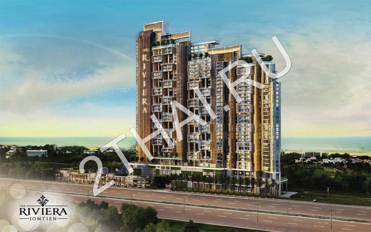 Pre-sale of The Riviera Jomtien is coming soon!  The Riviera Jomtien is a 46-storey complex consisting of 1,049 apartments mainly from studios (23, 27 and 33 sqm) and 1-bedroom apartments (34.70 - 48.70 sq.m.). http://www.2thai.asia/object/the-riviera-jomtien-pattaya/