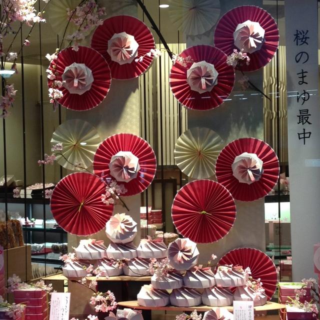 Store window of hachinoya confectionary store near jiyugaoka station