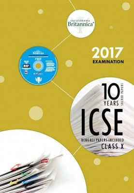 GURUKUL'S ICSE 10 YEARS SOLVED PAPERS (BENGALI PAPERS INCLUDED)