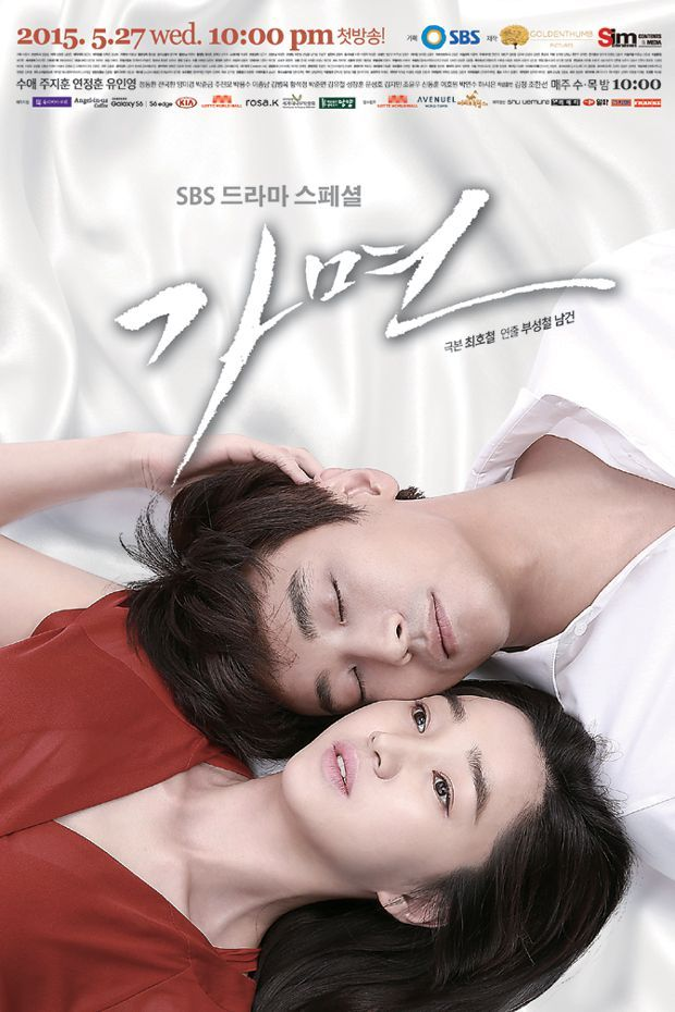 Mask- This drama is actually pretty good! The main lead kinda gets on my nerves for being so weak but it's not too bad.