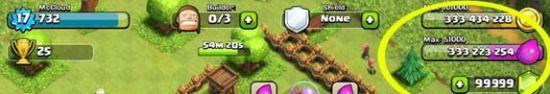 Castle Clash Triche Code de Tricherie pour iOS – Android ou PC preuve 1