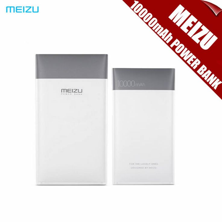 Original MEIZU Power Bank M8 M10 Real Capacity 10000mAh Power Bank Fast Charge High Capacity 5V/2A 9V/2A for Smart Phone
