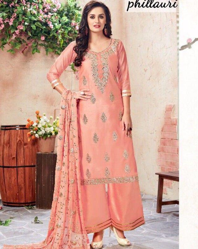4c3e6073ad Anarkali Salwar Suit, Designer Salwar Suit, Bridal Salwar Suit, Wedding  Salwar Suit, Bollywood Salwar Suit, Partywear Salwar Suit, Bollywood  Replica, ...