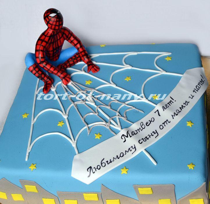 Торт Человек-паук - Spiderman cake