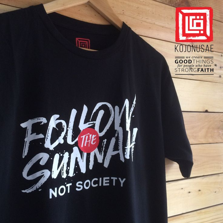 FOLLOW THE SUNNAH by Kojonusae on Etsy