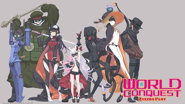 "Crunchyroll - Crunchyroll to Stream ""World Conquest Zvezda Plot"" Anime (UPDATED)"