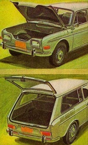 my first car descriptive essay