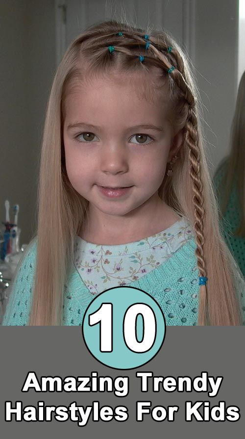 Hairstyles For Kids http://www.stylecraze.com/articles/top-10-trendy-hairstyles-for-kids/