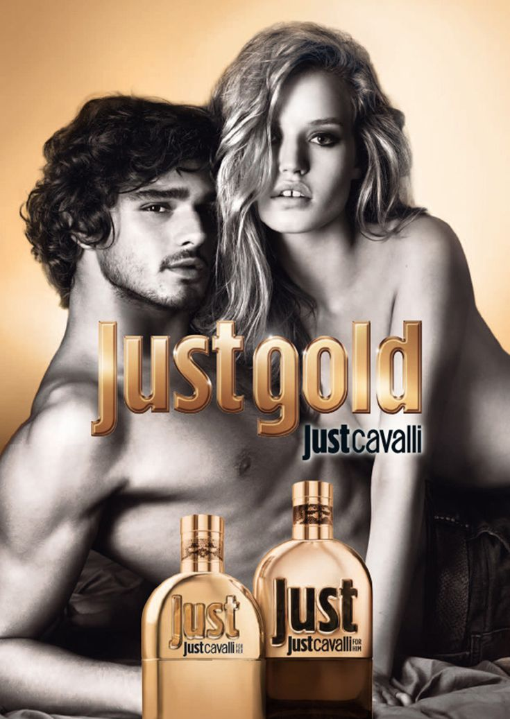 Just Cavalli Gold Fragrance