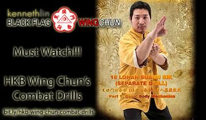 Read the full video of Black Flag Wing Chun Demonstration 3: Wing Chun 18 San Sik HERE: http://www.hekkiboen.com/black-flag-wing-chun-demonstration-3-wing-chun-18-san-sik-complete/ You've seen how the Ip Man Movies have helped to spark the growth of Wing Chun Kung Fu worldwide. Now in this Wing Chun Video you will see a demonstration of 18 San Sik / 十八散式 / Separate Hands of HKB Eng Chun [Black Flag Wing Chun] also known as Cap Pwee Lo Han Jiu Suan Sik /十八罗汉手散式 [18 Lohan Separate Hands]. In…