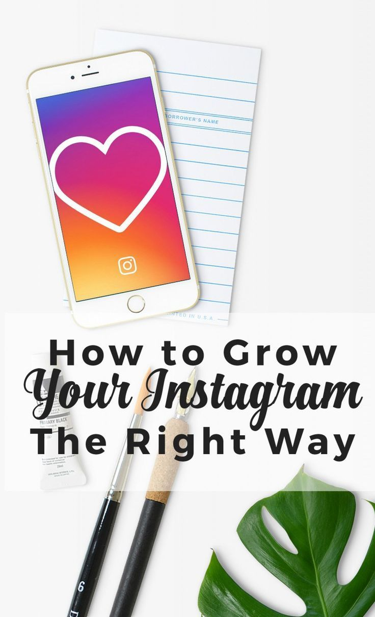 "How to Grow Your Instagram the Right Way! 5 ways how, right now! I recently read an article entitled ""Confessions of an Instagram Influencer."" The link was a bit click bait because the beginning sentence read that he ""used to post cat photos, now he uses a marketing agency."" The article went on to explain that becoming ""famous"" on Instagram, means that you have to do what everyone …"