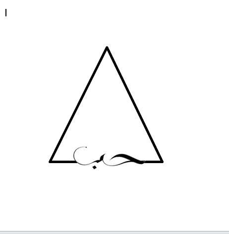 Un tatuaje triángulo. Triángulo es el símbolo del fuego y la palabra árabe que significa en el amor