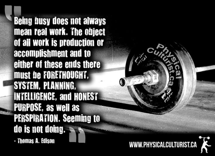 Inspirational quotes for powerlifting quotesgram - Powerlifting quotes ...