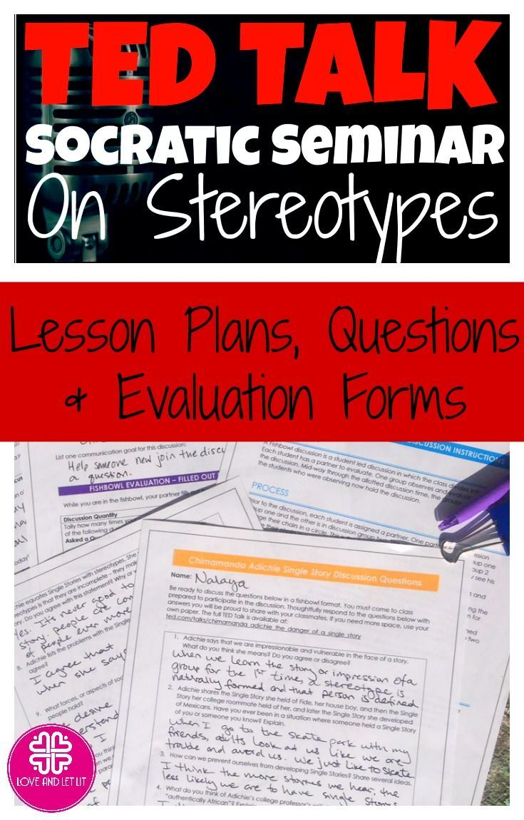 Best 25 teacher lesson plans ideas on pinterest lesson for Socratic seminar lesson plan template