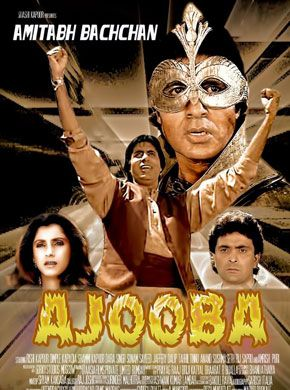 Ajooba Hindi Movie Online - Amitabh Bachchan, Dimple Kapadia, Rishi Kapoor, Sonam, Shammi Kapoor, Saeed Jaffrey and Amrish Puri. Directed by Shashi Kapoor. Music by Laxmikant-Pyarelal. 1991 ENGLISH SUBTITLE