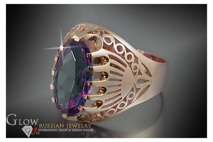 Russian rose Sovier vintage gold alexandrite ring