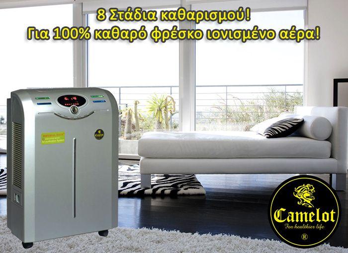 Η συσκευή καθαρισμού του αέρα Ιmperial Tech Executive καθαρίζει και φρεσκάρει τον αέρα και απομακρύνει και τους ιούς αλλά και τις πιο δύσκολες οσμές. Αυτή η προηγμένη τεχνολογία επιτίθεται και καταστρέφει όλες τις ανεπιθύμητες οσμές του αέρα καθώς επίσης και τις οσμές που προέρχονται από επιφάνειες του σπιτιού απολυμαίνοντας έτσι από τους μικροοργανισμούς και την τελευταία γωνιά του σπιτιού, εκεί που δεν μπορούμε να δούμε, αναζωογονώντας τον αέρα σ'όλα τα σημεία του σπιτιού.