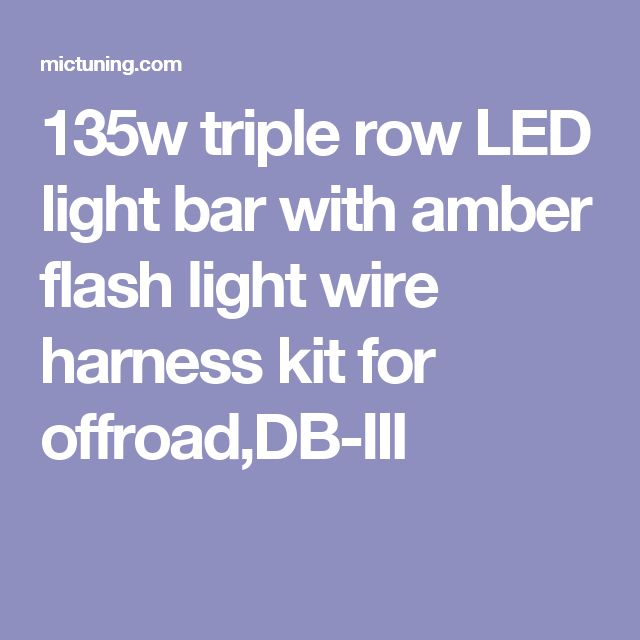 135w triple row LED light bar with amber flash light wire harness kit for offroad,DB-III