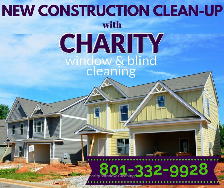 Need help with cleanup at a new home? We clean windows, tracks, blinds and offer a house wash. Call today to get a quote! 801-332-9928
