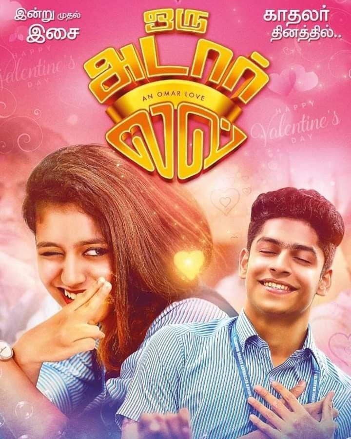 Oru Adaar Love (2019) Movie Poster
