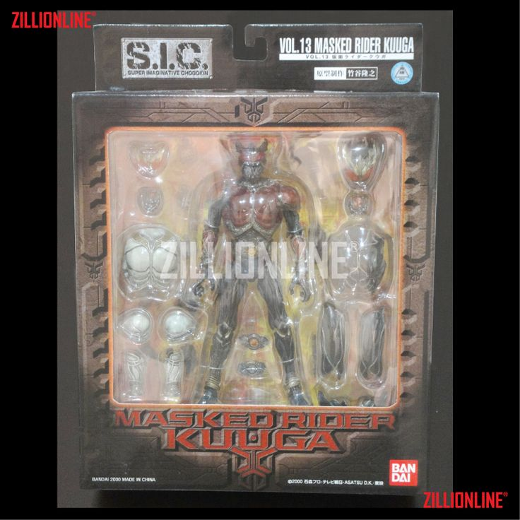 [ACTION-FIGURE] NON-SCALE S.I.C. Vol.13 KAMEN RIDER KUUGA. Region: JAPAN. Item Size/Weight : 31 x 22,9 x 8,5 cm / 530g. Condition: MISB (MINT) / NEW. Made by BANDAI.