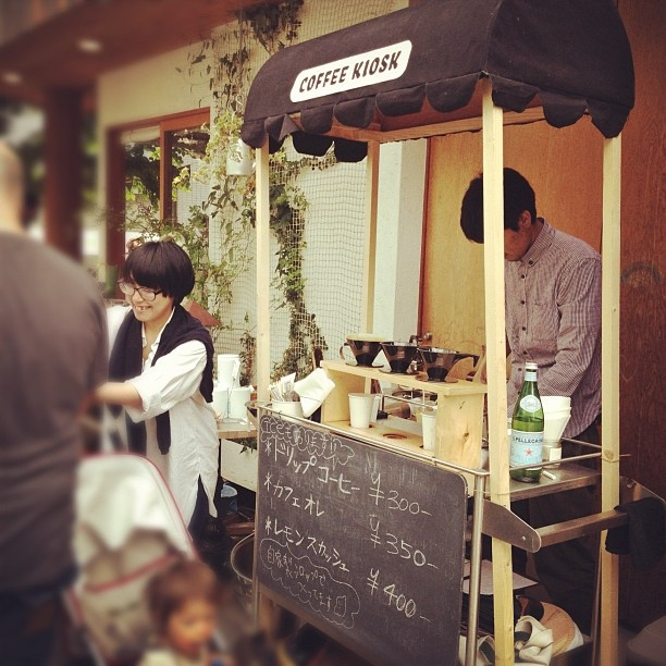 little coffee stand. ++ onigiri hiki