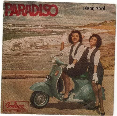 PATTY SISTERS Cover Albums