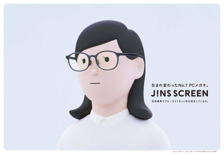 JINS / JINS SCREEN - 関戸貴美子 | KIMIKO SEKIDO