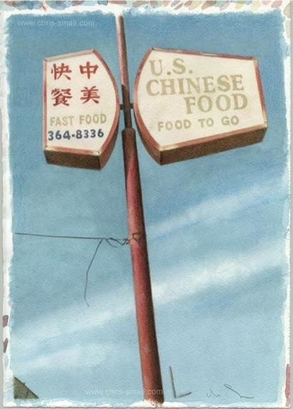 "Chris Small     Chinese Food  Watercolor and Pencil  8.5"" x 10.5"""