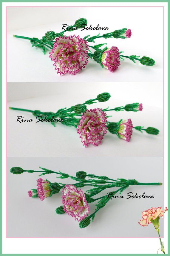 Pdf Pattern French Beaded Spray Carnations French Beaded Flowers Beaded Flower Tutorial Beaded Flower Project Beaded Flowers Patterns French Beaded Flowers Beaded Flowers