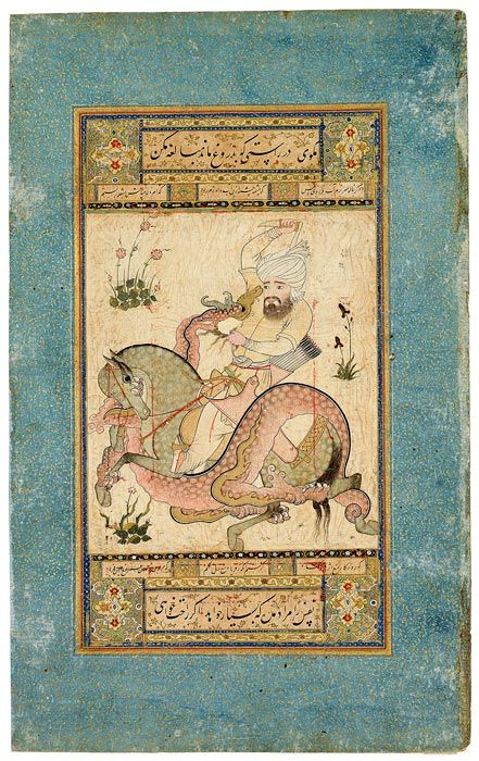 Rustam and His Horse Qizilbash Entangles by a Dragon. Leaf from the Shahnameh Persian Album. Persia, Qazvin, ca. 1550. 378 x 241 mm Purchased by Pierpont Morgan, 1911.; MS M.386.6. The Morgan Library & Museum