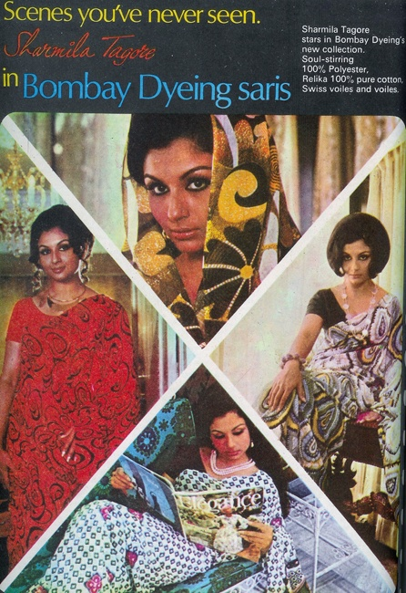 The ads in vintage filmi magazines are so much fun.    Soul-stirring polyester, indeed!