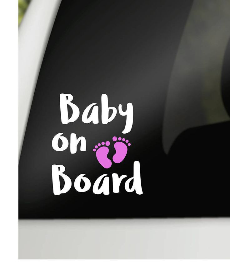 Baby on board decal, car window decal, Baby on board sticker, car baby decal, baby car decal, car window sticker, family car window decal by foreverskystudio on Etsy