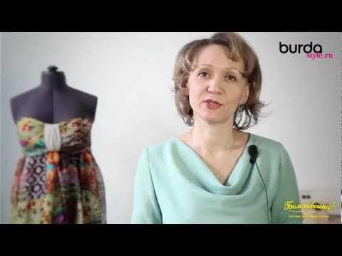 ▶ Швейная машинка. Урок 10: работа с косой бейкой #1 - YouTube